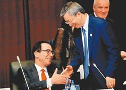 課數位稅 G20堵科技巨擘逃稅