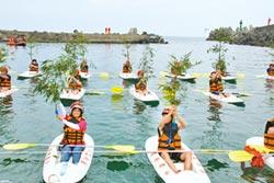 野柳學童 捍衛海洋生態環境
