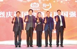 貴州國台擬IPO 與茅台分庭抗禮