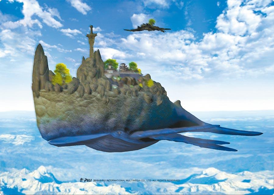 雲海仙門像是一座超巨大的雲鯨。圖片提供霹靂國際多媒體