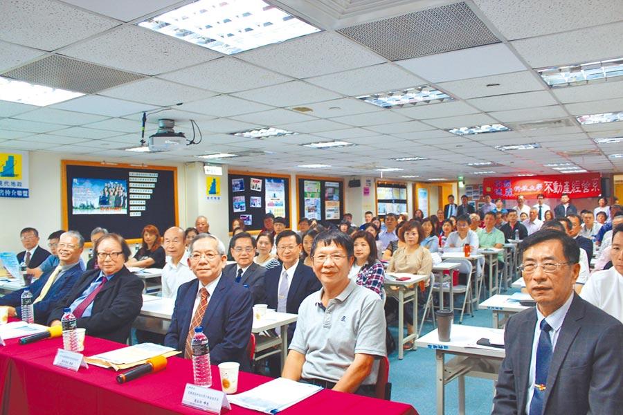由於議題廣泛受到重視,論壇現場座無虛席。圖片提供台灣法學研究交流協會