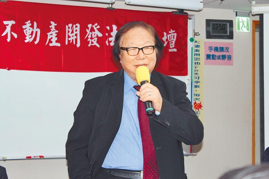 王國雄理事長表示,不動產仲裁可取代法律訴訟,好處很多。圖片提供台灣法學研究交流協會