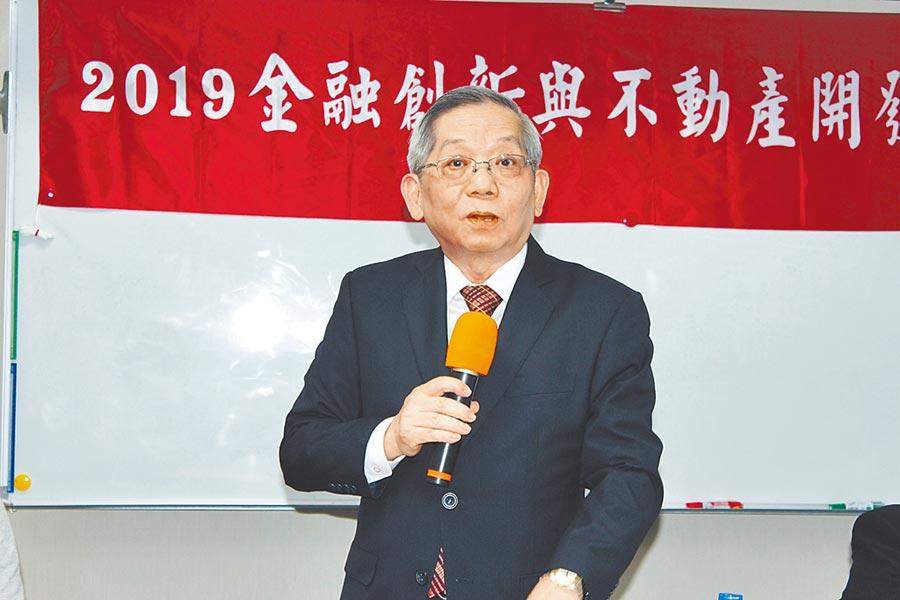 前財政部常務次長劉燈城指出,金融機構將利用專業技術與資金強項服務管理。圖片提供台灣法學研究交流協會