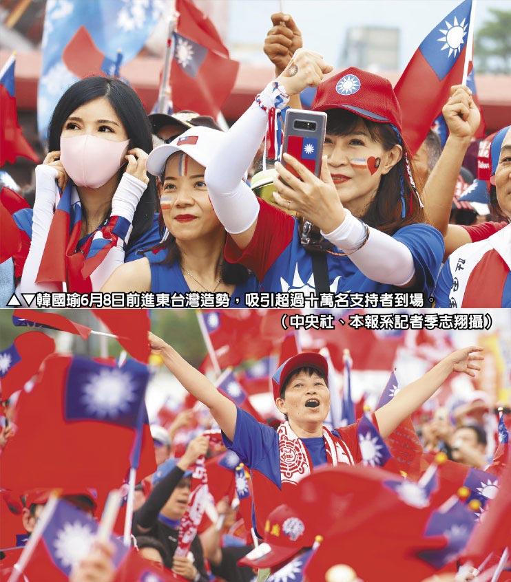 韓國瑜6月8日前進東台灣造勢,吸引超過十萬名支持者到場。(中央社、本報系記者季志翔攝)