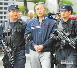 槍擊犯射殺死4人 陳勇志免死定讞