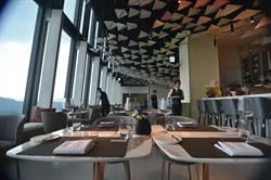 獨家》台北首家高樓景觀法菜餐廳 MIRAWAN  6/12開賣