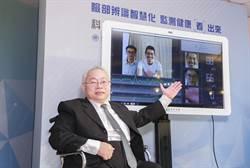 教授技術創業  新創公司估值達5億元