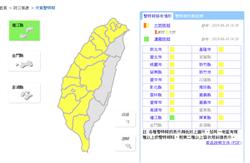 16縣市大雨特報 台灣西半部都是雨