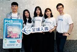 找未來人才 全球人壽協助學生拿下競賽第一