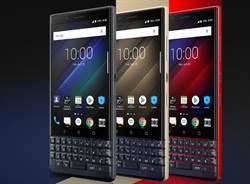 睽違五年又見黑莓 BlackBerry KEY2 LE新機開賣