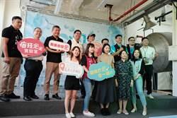 中台灣首次「瘋狂泡泡實驗室」端午連假嘉義文創園區開展