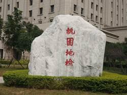 昭輝董事長總經理 涉炒股募資遭訴