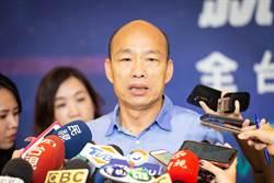 韓國瑜深夜臉書發文:庶民與否不重要 拯救台灣靠你我