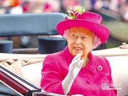 玩笑開大 英女王打電話訂披薩外賣哥被攔下