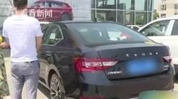 女子買了輛新車 一個月瘦了十幾斤