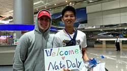 美國辛辛那提交換學生來訪 接受新北親師生熱情接待