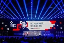 MICO米可世界進軍台灣 放眼華人直播市場