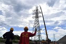 高壓電塔拆除 居民不再提心吊膽