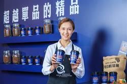 CITY CAFE大手筆推精品咖啡 搶450億元市場