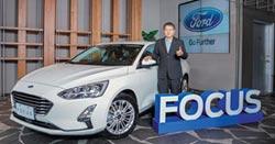 All-New Ford Focus 中型房車新氣象 TSR系統再升級