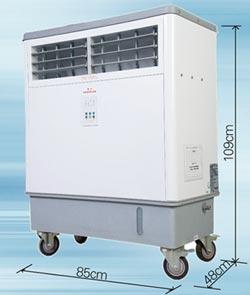 晉有冷風扇 免壓縮機免冷媒