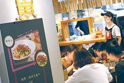 深夜食堂點亮京城夜消費