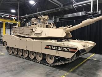 美最強坦克M1A2C服役 陸媒:售台版本不可輕忽