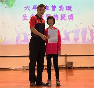 炎峰國小曾奕璇克服罕見疾病 將獲頒生命學習典範獎