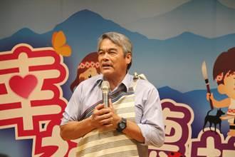 林慶台高歌展「莫那」魂 揪玩烏來泰雅文化