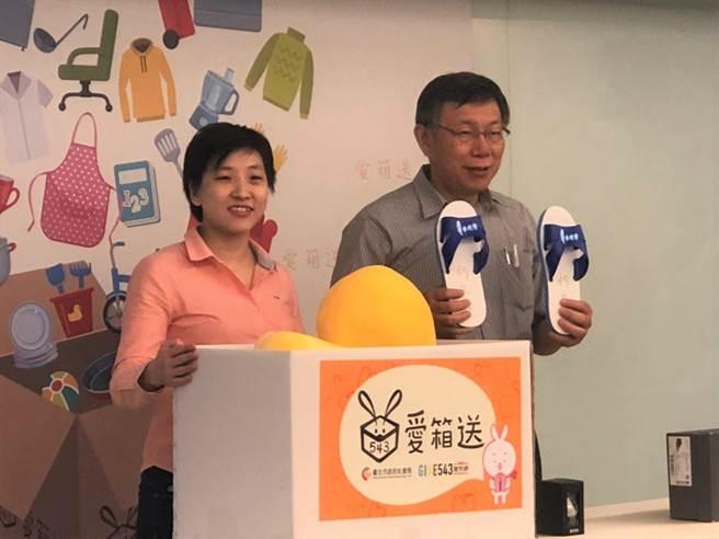 台北市社會局攜手「GIVE543贈物網」合作設置實物銀行專區。(吳堂靖攝)