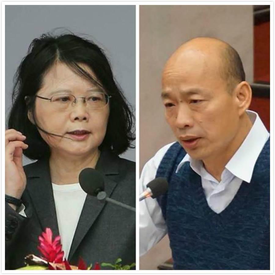 圖為總統蔡英文(左)、高雄市長韓國瑜(右)。(合成圖/中時資料照)