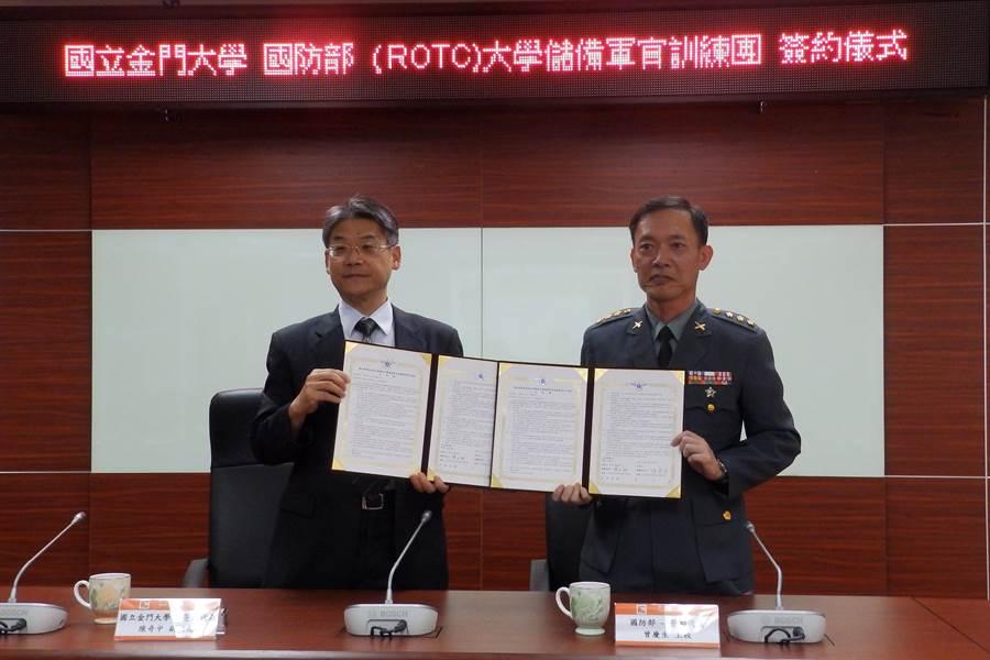 金大副校長陳奇中(左)與國防部代表舉行「ROTC大學儲備軍官訓練團」簽換約儀式。 (金大提供)