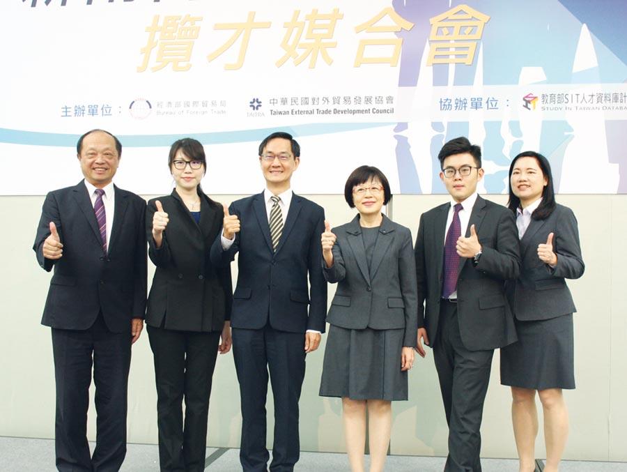 貿協陳廣哲處長(左起)、馬來西亞商業及工業協會代表、國貿局倪克浩主秘、貿協林芳苗副秘書長、教育部SIT計畫代表、貿協蔡秀珍組長,出席人才媒合會。圖╱陳宗慶