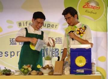 叫賣哥葉昇峻征服亞洲廚神Jason王凱傑 奇異果刨冰解膩Z刻超有感