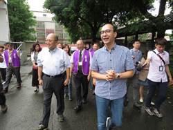 香港送中條例  朱立倫:一國兩制從不是選項