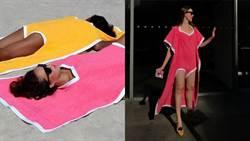 是毛巾也是比基尼!「Towelkini」創意設計超吸睛
