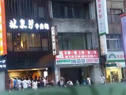 林東芳旁招租 牛肉麵除外原因曝光