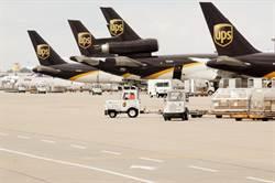 UPS提供台灣企業出口歐洲物流折扣優惠 最高可享46折