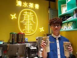 清水茶香綠豆冰沙 搶攻年輕市場