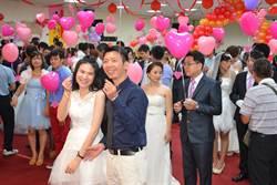 新竹縣民集團結婚接受同婚報名