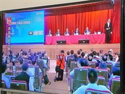 《其他電子》鴻海3對策因應貿易戰,9人小組決策經營