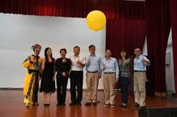 中鋼教育基金會攜手張正傑老師舉辦「屏東監獄音樂會」 豐富受刑人的心靈