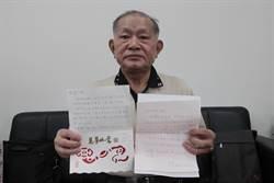 化師恩為大愛!賴進南捐助清寒生傳愛45年