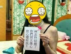 林志玲嫁日男不用怕!網友P圖台灣還有她....