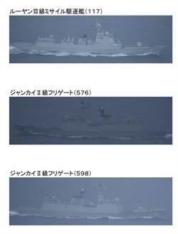 5艘陸艦伴隨遼寧號航母穿越日本海域 駛向太平洋