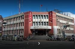 台東警官涉毒品走私案  警署嚴懲3名主官