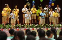 休士頓兒童合唱團 惠文美聲交流