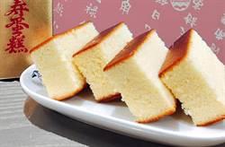 長崎蛋糕「南蠻堂」鬧家變  外甥涉侵犯商標權被訴