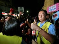 郭台銘:北京當局要重視中華民國存在的事實
