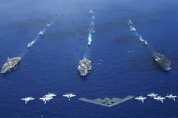 美軍壓制共軍終極戰略:內壓外攻的島鏈防線